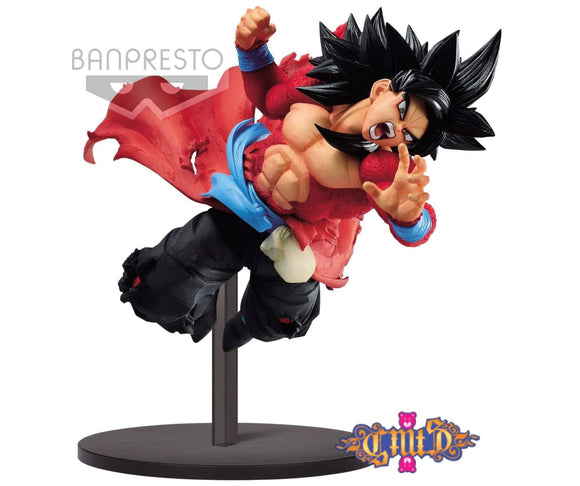 Banpresto - Dragon Ball Super Heroes 9th Anniversary - SSJ 4 Goku Xeno main pose