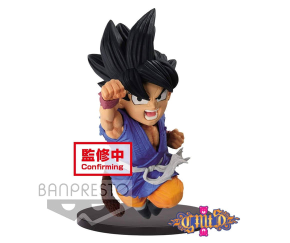 Banpresto - Dragon Ball GT Wrath of the Dragon - Son Goku (A) main pose