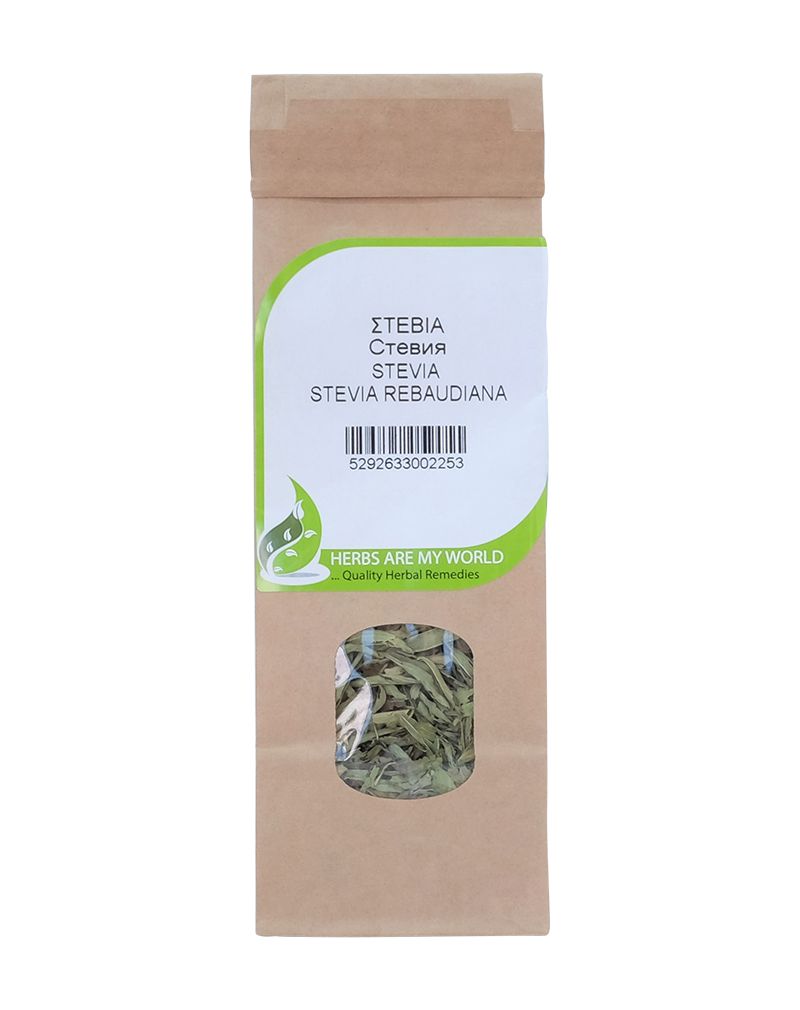 Stevia 20g Herbs Are My World