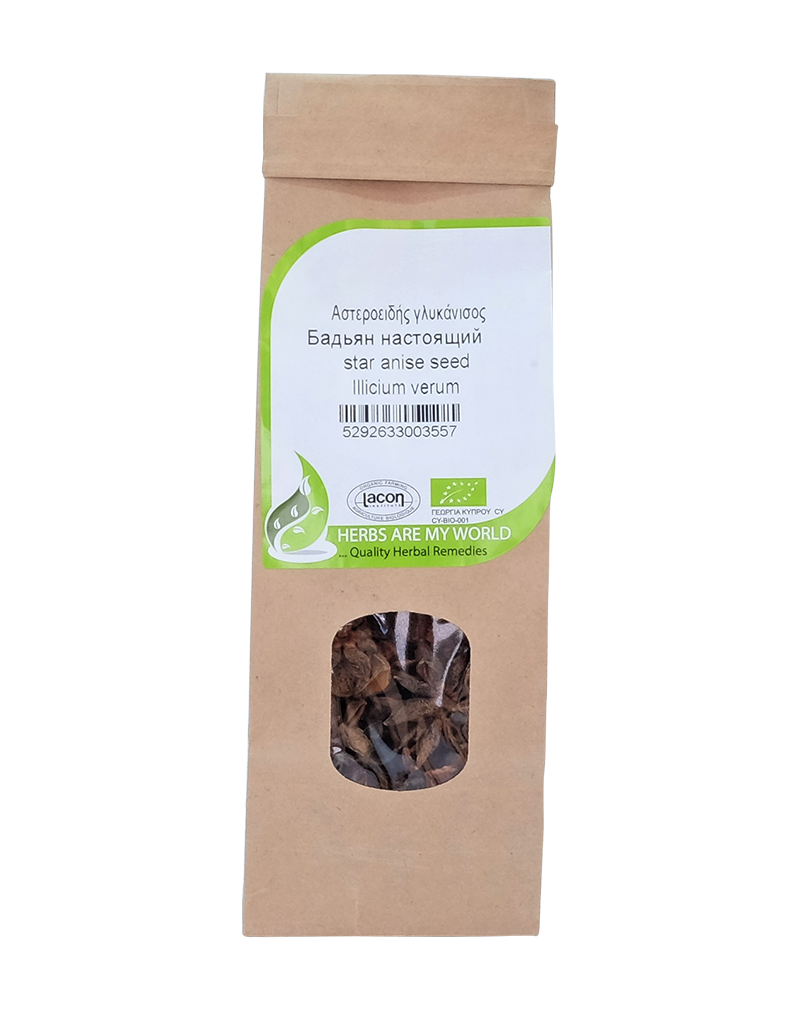 Star Anise Seed Bio 20g Herbs Are My World