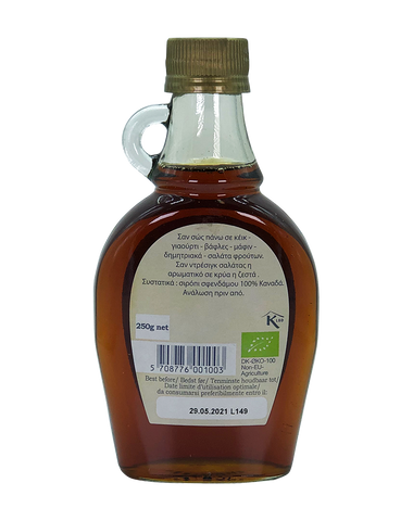 Mic Mac Maple syrup (250ml)