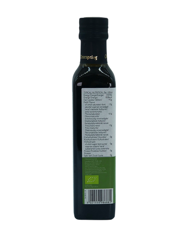 Clearspring Organic Avocado Oil  (250ml)
