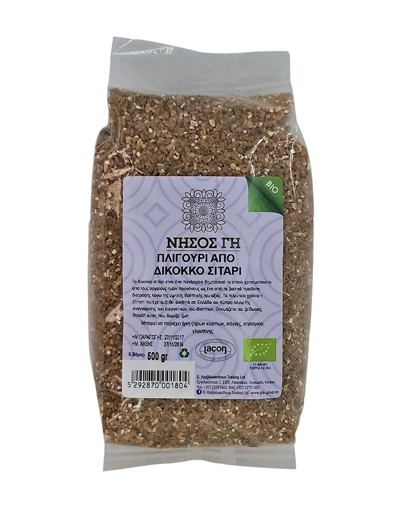 Nisos Gi Organic Whole Grain Bulgur (500g)