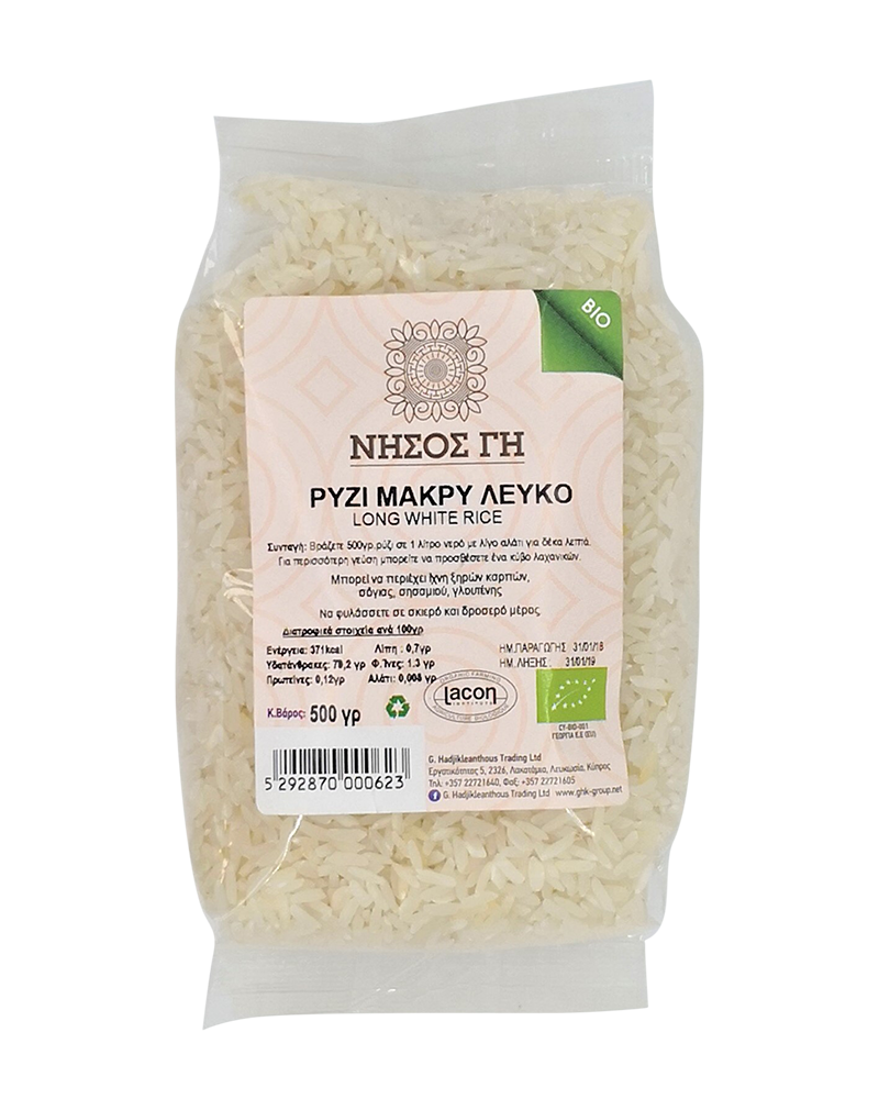 Nisos Gi Organic Long White Rice (500g)