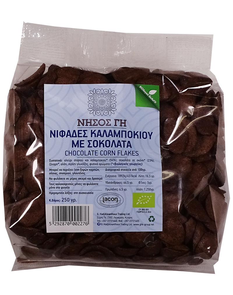 Nisos Gi Chocolate Corn Flakes- HNG055