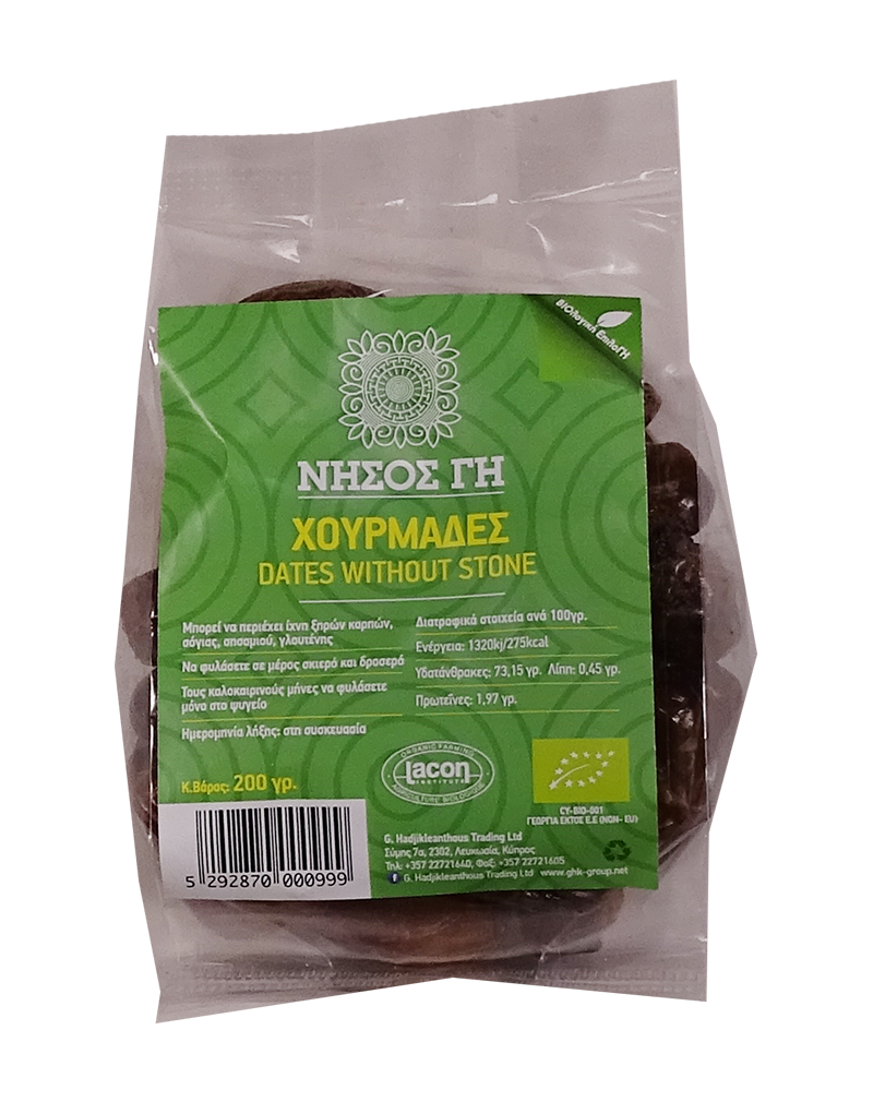 Nisos Gi Organic Dates Without Stone-HNG082