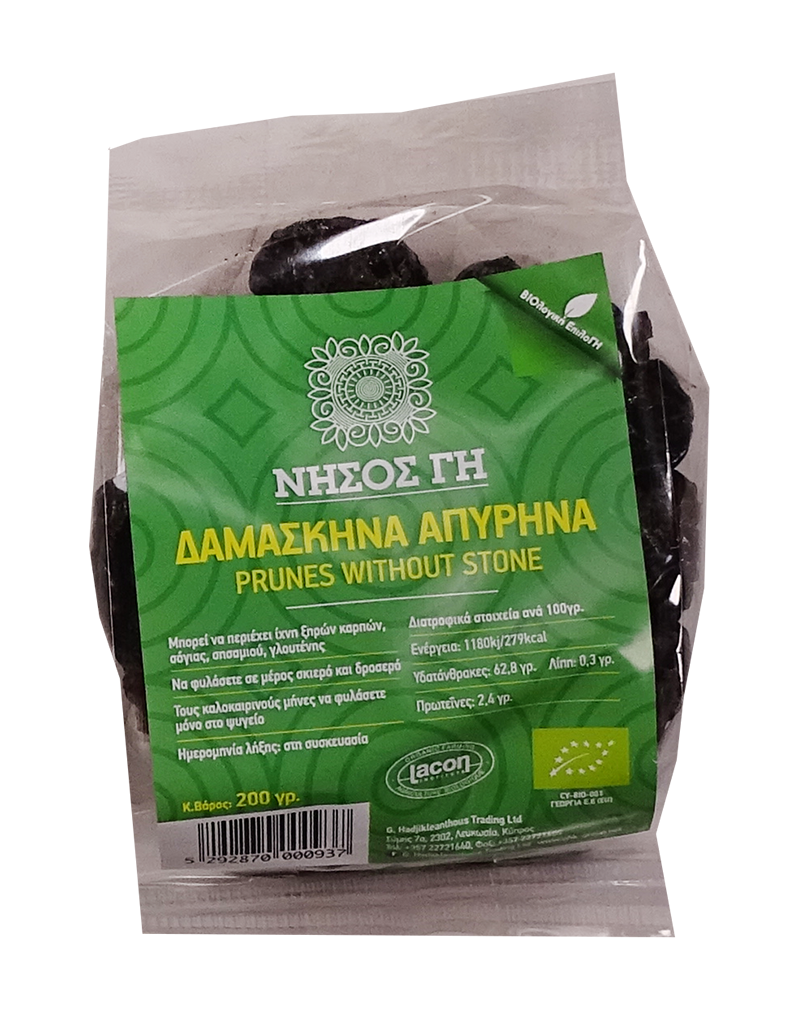 Nisos Gi Organic Prunes Without Stone- HNG059