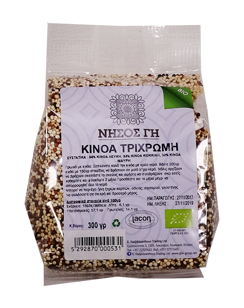 Nisos Gi Organic Three Colours Quinoa -HNG078