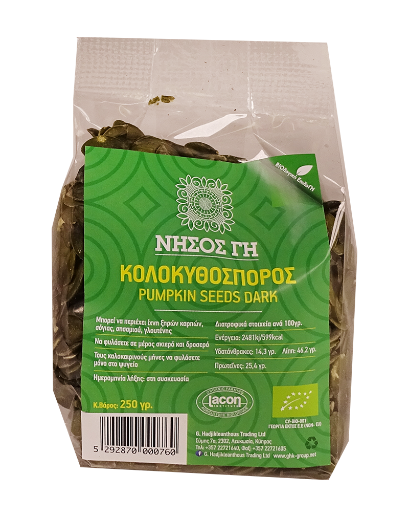 Nisos Gi Pumpkin Seeds Dark - HNG025