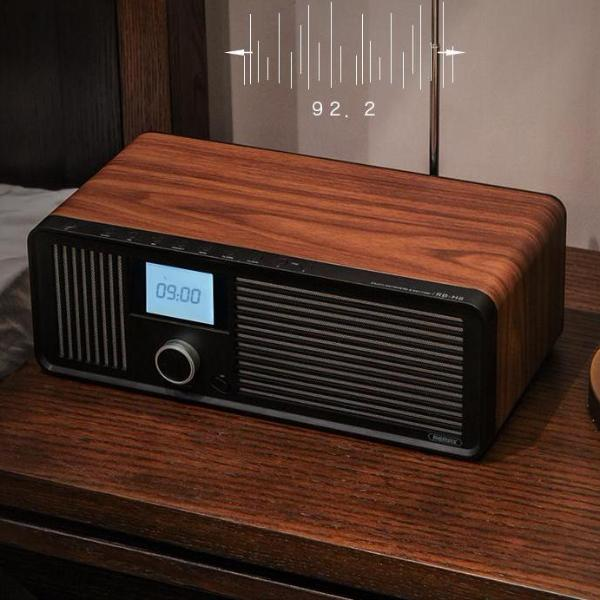 Retro Bluetooth Speaker RB-H8