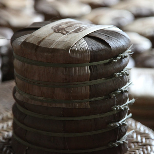 What is Puerh Tea?