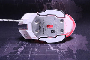 Wired Light RGB PC Gaming Mouse