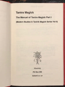 TANTRA MAGICK - MANDRAKE PRESS - VERY SCARCE 1st, 1990 HC - TANTRIC SEX MAGIC