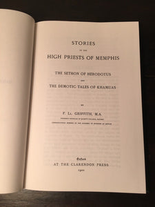 STORIES OF THE HIGH PRIESTS OF MEMPHIS by R.L. Griffith HC 1985 Near Mint, RARE