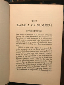SEPHARIAL - THE KABALA OF NUMBERS - KABALISTIC NUMEROLOGY DIVINATION, Ca 1940s