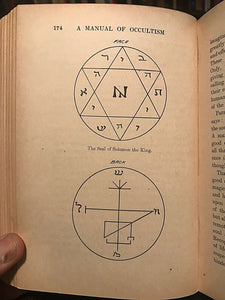 MANUAL OF OCCULTISM - SEPHARIAL - 1st, 1911 - OCCULT TAROT PALMISTRY DIVINATION