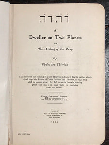 A DWELLER ON TWO PLANETS - PHYLOS THE THIBETAN / FREDERICK OLIVER, 1924 ATLANTIS