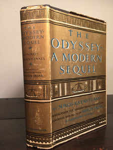 THE ODYSSEY: A MODERN SEQUEL by  N. Kazantzakis, 1st Ed. 2nd Printing 1958 HC/DJ