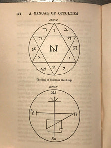 MANUAL OF OCCULTISM - SEPHARIAL, 1924, OCCULT TAROT PALMISTRY DIVINATION ALCHEMY