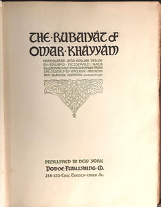 Rubáiyát of Omar Khayyám ~ E. Fitzgerald Illust. Hanscom & Cumming 1912, LEATHER