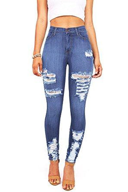 Vibrant Women's High Waist Jeans Stretchy Ripped Jeans