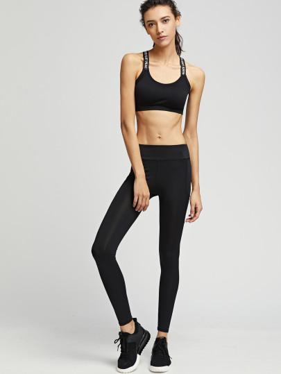Black side pocket fitness running jogging leggings (1462514352171)