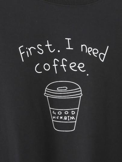 First I Need Coffee pullover Sweater - Iconic Trendz Boutique (1462561177643)