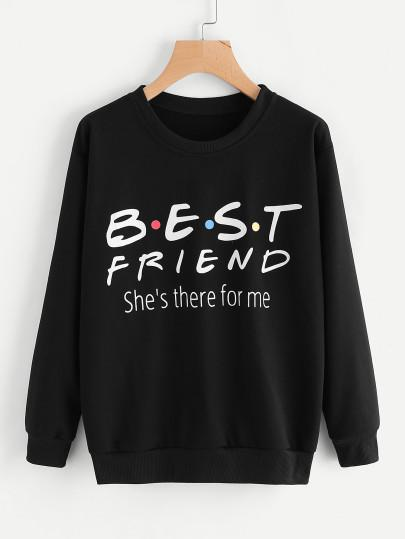 Best friend pullover fashion sweater (1462537650219)