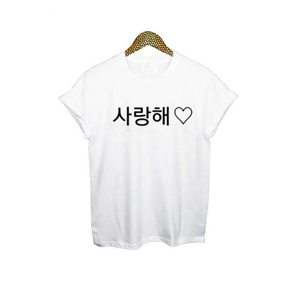 78e4ed6779 Apparel – CoolStuffKorea