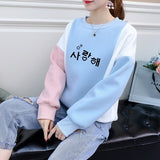 Pink Patchwork I Love You Sweatshirt