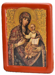 "Icon ""Our Lady of the Way"" (XVIII cent.) - Christian Icons"