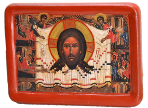 "Icon ""The Saviour Not Made by Hands"" (XV сent.) - Christian Icons"
