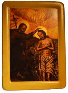 "Icon ""The Baptism of Christ "" - Christian Icons"