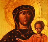 "Icon ""Our Lady of the Way"" Hodegetria Lvivska (XIII сent.) - Christian Icons"