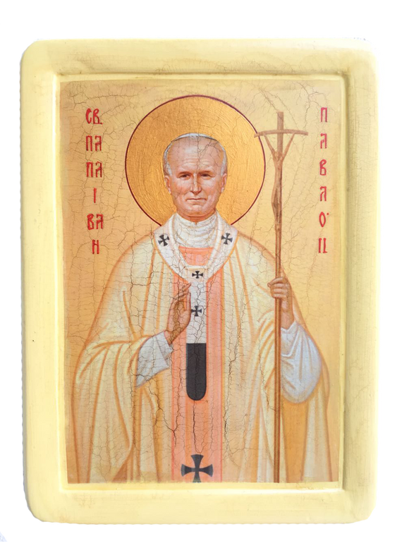 "Icon ""Pope John Paul II"" - Christian Icons"