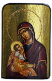 "Traveling Icon ""Mother of God - Nursing the Child"" - Christian Icons"