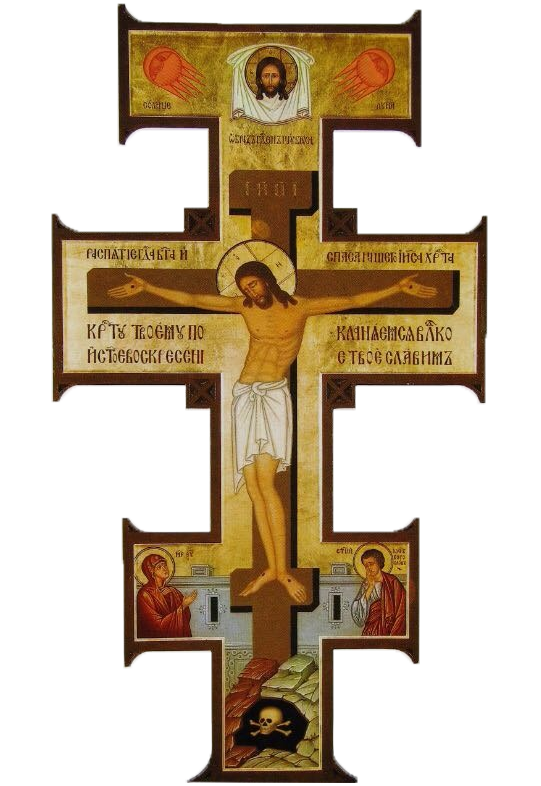 Mokritskiy's Cross - Christian Icons