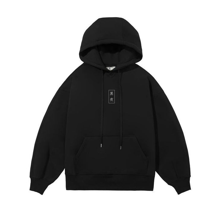 PROD Bldg 2019 Hoodie S / Black Night