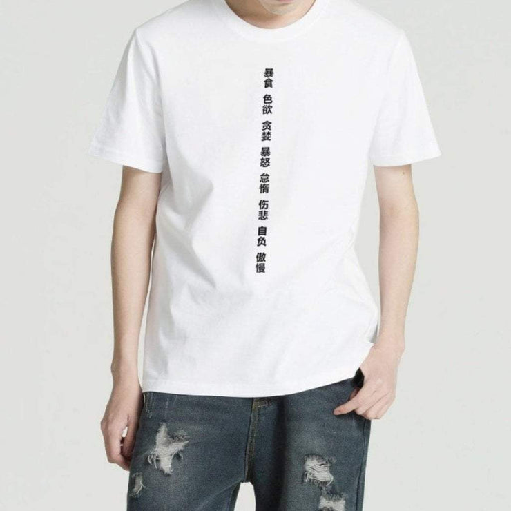 PROD Bldg $5 Sale XS / White Seven Sins Short Sleeve T-Shirt