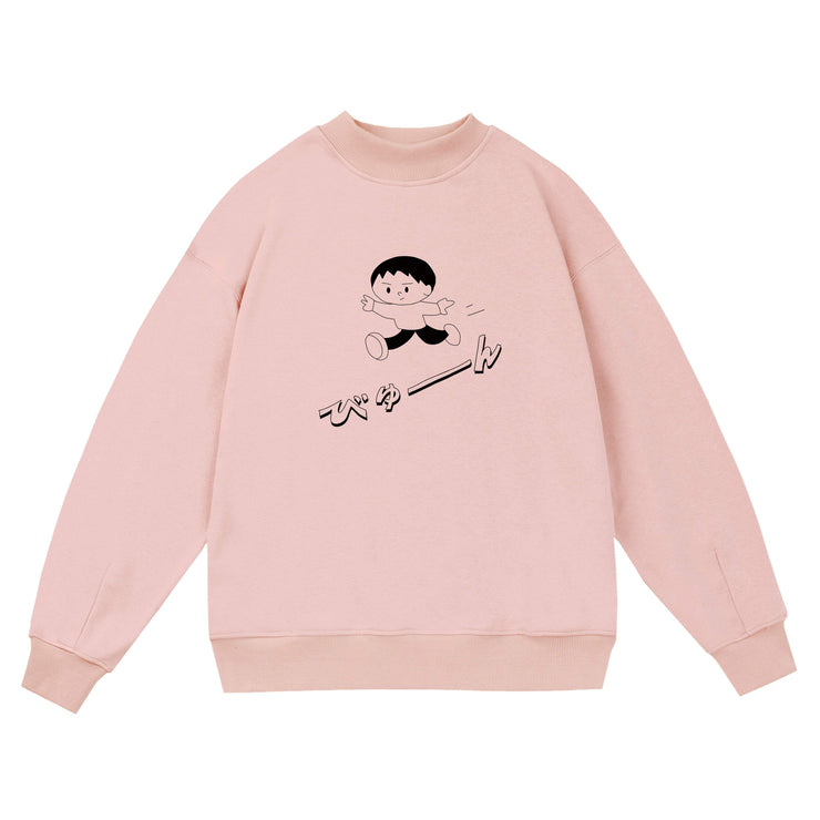 PROD Bldg Crewneck 1 / Pink Playful Boy Crewneck Sweatshirt