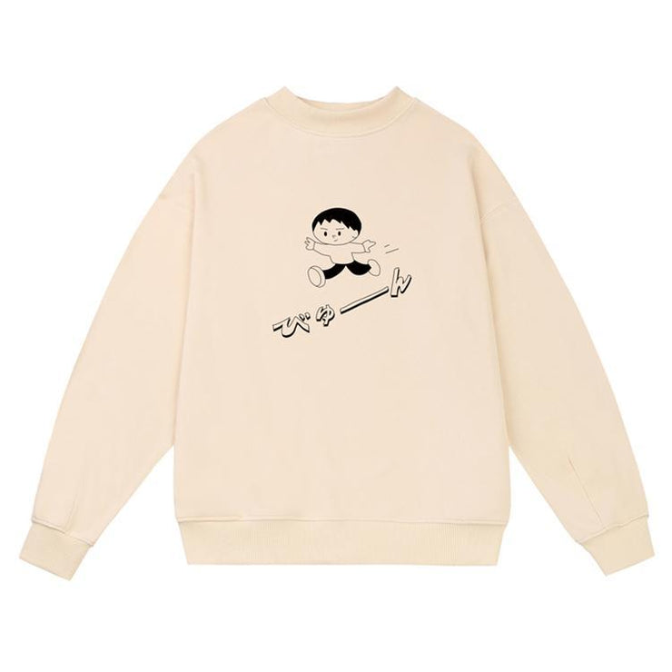 PROD Bldg Crewneck Playful Boy Crewneck Sweatshirt