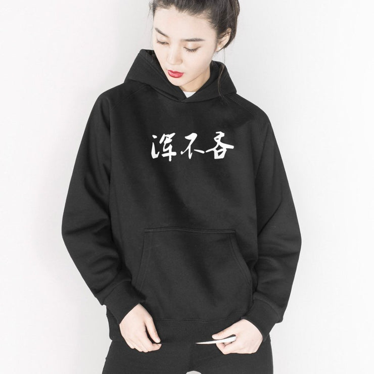 PROD Bldg Hoodie Black / XS Fear None