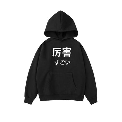 PROD Bldg Hoodie XS / Black Awesome