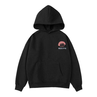 PROD Bldg Hoodie XS / Black Do it Tomorrow (Small)
