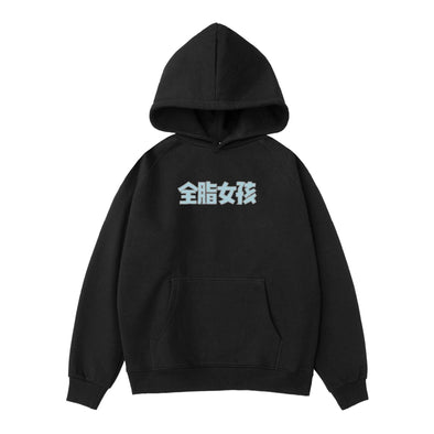 PROD Bldg Hoodie XS / Black Full-Figured Girl