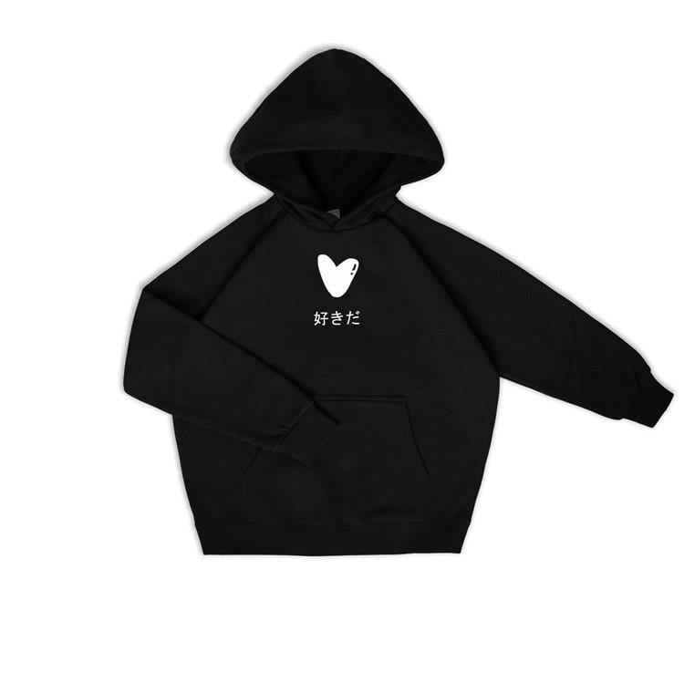 PROD Bldg Hoodie XS / Black Like You