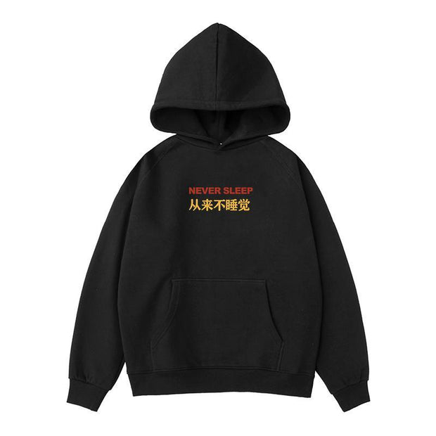 PROD Bldg Hoodie XS / Black Never Sleep