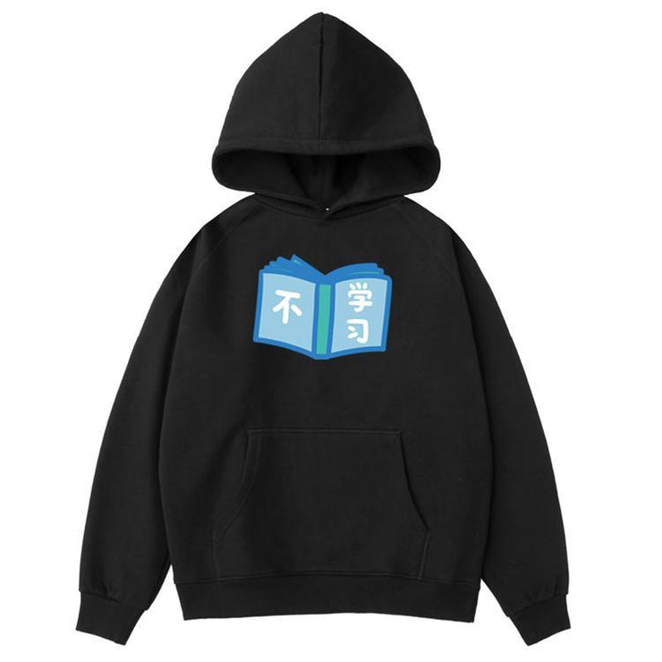 PROD Bldg Hoodie XS / Black Not to Study