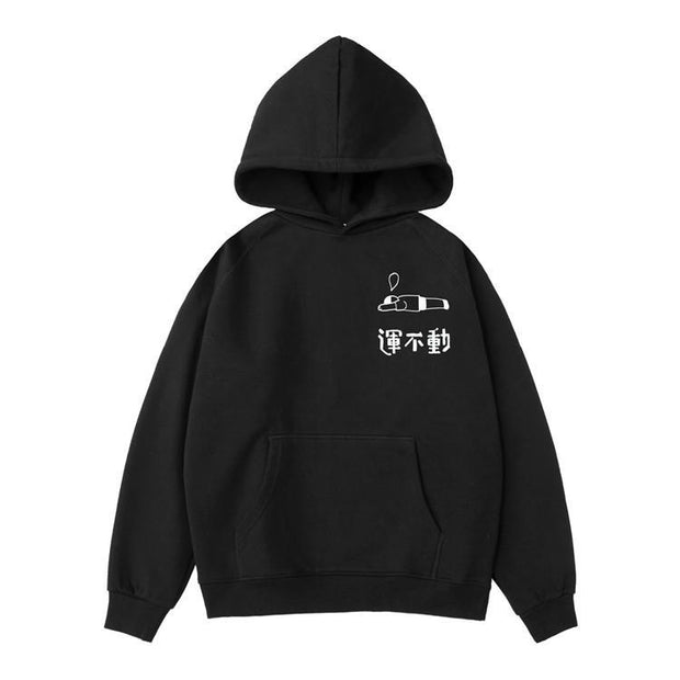 PROD Bldg Hoodie XS / Black Or Not to Work Out - Plank