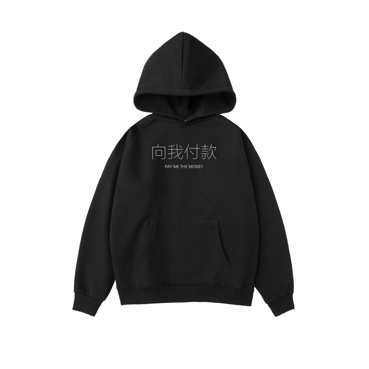 PROD Bldg Hoodie XS / Black Pay Me the Money